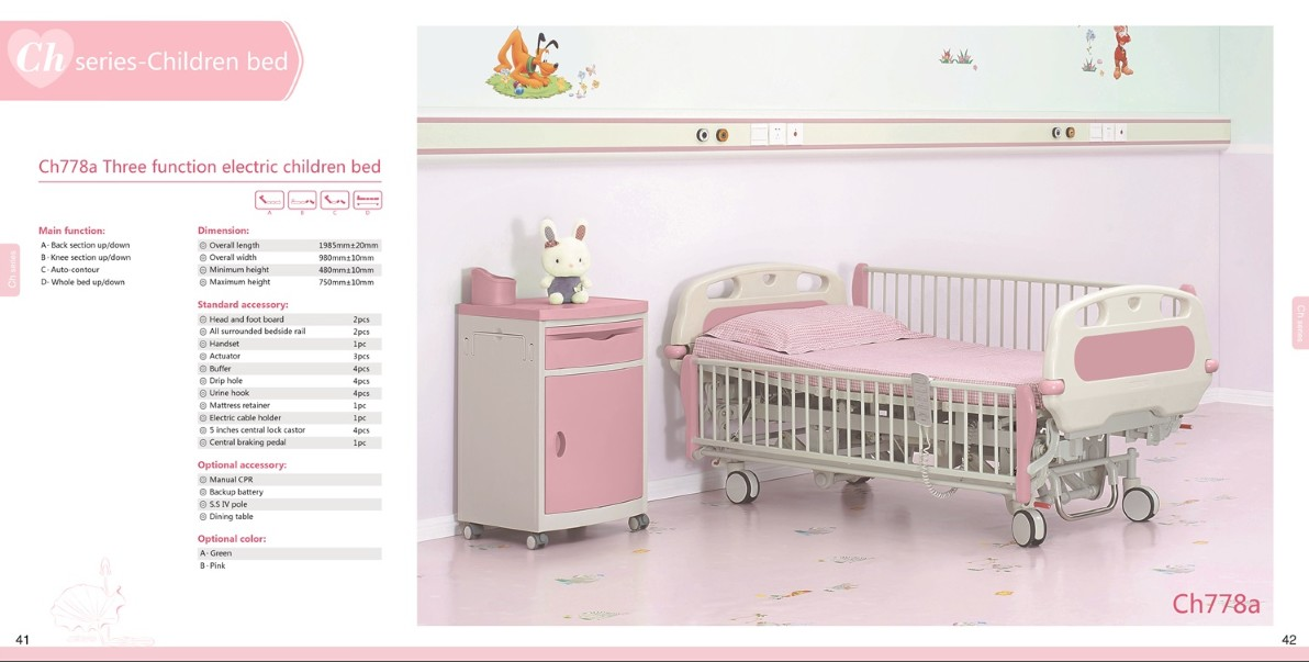 Ch778a Three-function electric children's beds