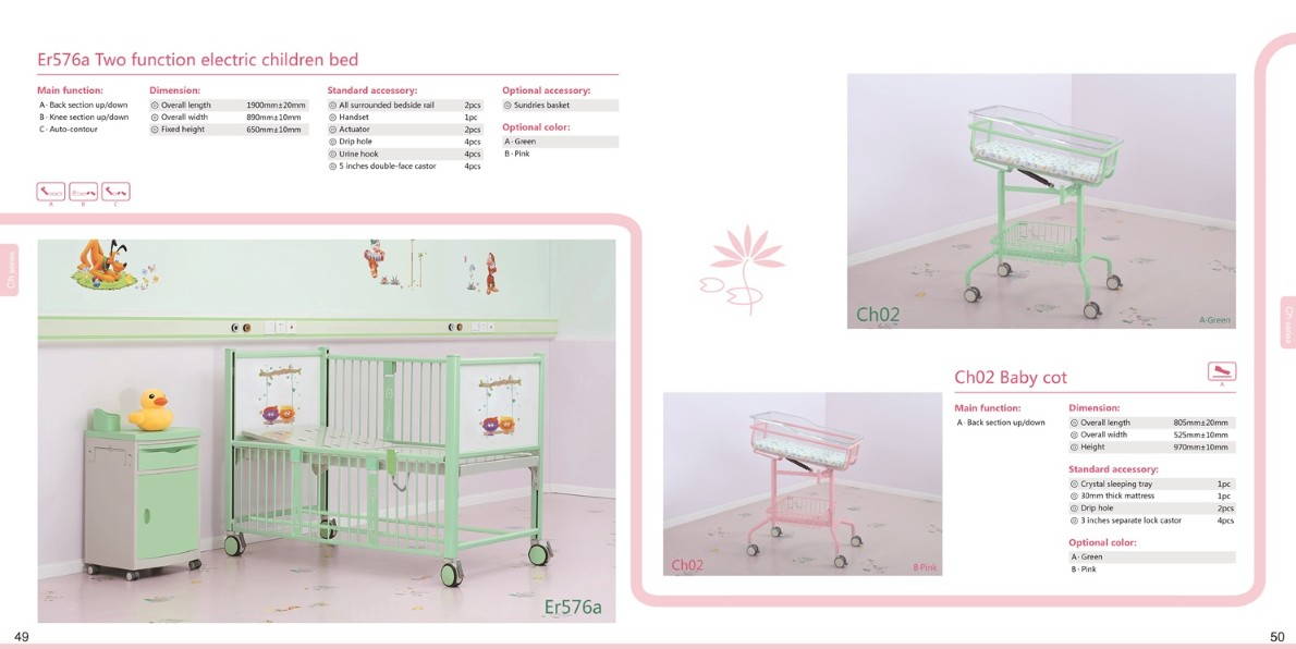 Er576a-Function electric children's beds