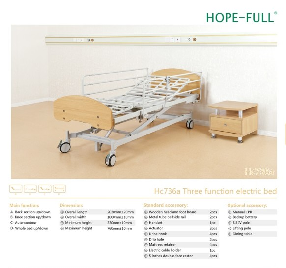 Hc736a three-function electric bed