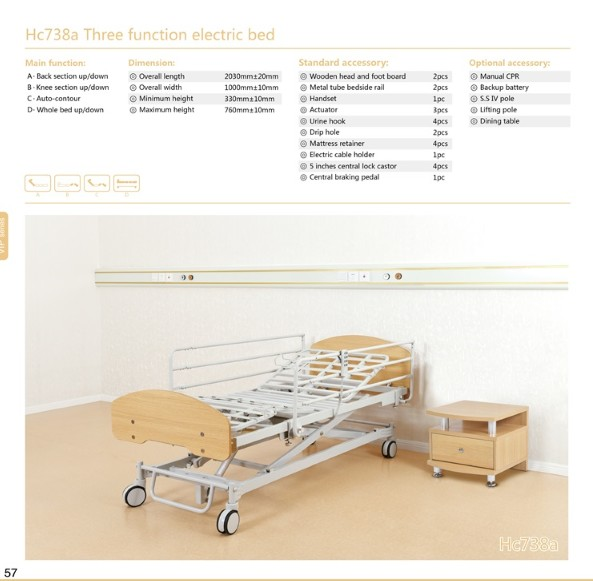 Hc738a Three function electric bed