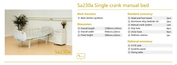 Sa230a Single crank manual bed