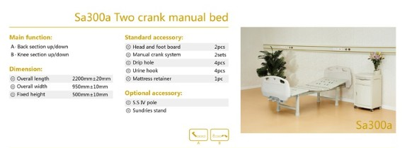 Sa300a Two crank manual bed(For export market only )